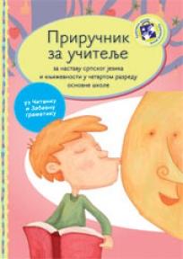 Priručnik za učitelje - Srpski jezik za četvrti razred