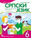 Srpski jezik 6, udžbenik