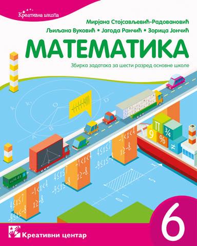 Matematika za šesti razred - zbirka zadataka
