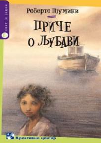 Priče o ljubavi