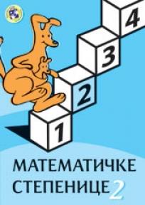 Matematičke stepenice 2
