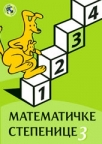 Matematičke stepenice 3