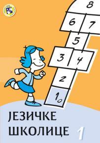 Jezičke školice 1