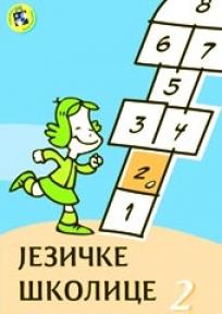 Jezičke školice 2