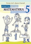 Dodatna nastava - Matematika 5