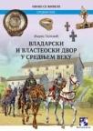 Vladarski i vlasteoski dvor u srednjem veku