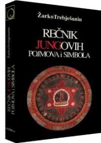 Rečnik Jungovih pojmova i simbola