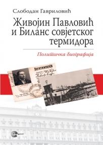 Živojin Pavlović i Bilans sovjetskog termidora: politička biografija