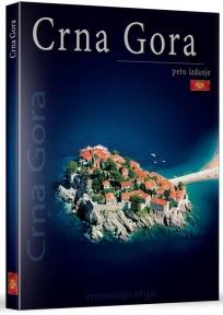 Crna Gora - ilustrovana monografija
