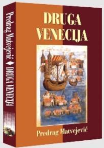 Druga Venecija