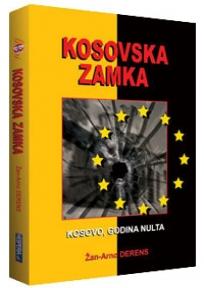 Kosovska zamka