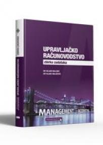 Upravljačko računovodstvo - Zbirka zadataka