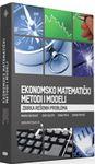 Ekonomsko matematički metodi i modeli - Zbirka rešenih problema