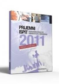 Prijemni ispit 2011