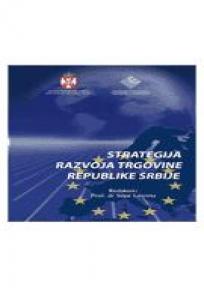Strategija razvoja trgovine Republike Srbije