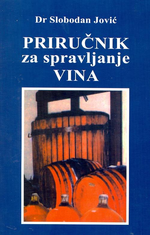 Priručnik za spravljanje vina (II izdanje)