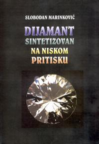 Dijamant sintetizovan na niskom pritisku