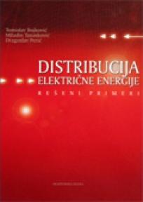 Distribucija električne energije - rešeni primeri