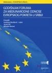 Godišnja formula za međunarodne odnose evropskog pokreta u srbiji