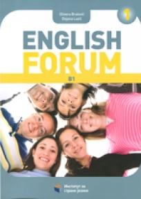 Engleski jezik - srednji 1