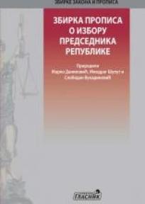 Zbirka propisa o izboru predsednika republike