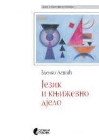 Jezik i književno djelo