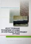 Ilustrovani tehnički uslovi za izgradnju i popravku puteva