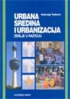 Urbana sredina i urbanizacija - zemlje u razvoju