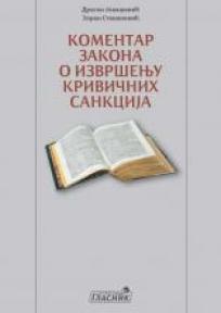 Komentar zakona o izvršenju krivičnih sankcija