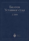 Bilten Ustavnog suda - 2/2009.