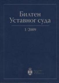 Bilten Ustavnog suda - 1/2009.