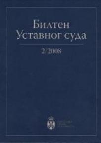 Bilten Ustavnog suda - 2/2008