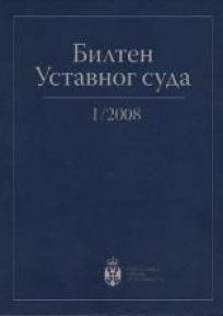 Bilten Ustavnog suda - 1/2008.