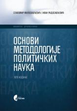 Osnovi metodologije političkih nauka