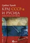 Kraj SSSR-a i Rusija