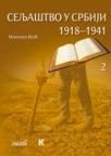 Seljaštvo u Srbiji 1918-1941 - knjigа 2