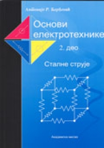 Osnovi Elektrotehnike 2. deo - Stalne struje