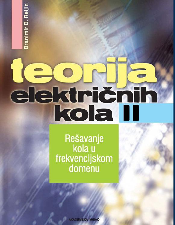Teorija električnih kola II
