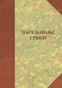 Naseljavanje Srbije