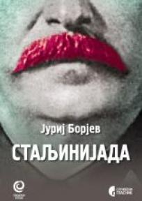 Staljinijada