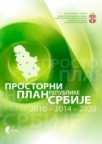 Prostorni plan republike Srbije 2010 - 2020