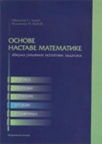 Osnove nastave matematike