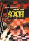 Zanimljiva matematika - ŠAH