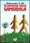 Slobodna deca Samerhila