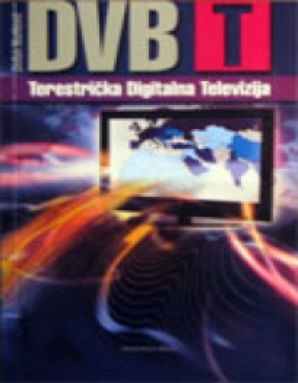 DVB-T (terestrička digitalna televizija)