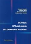 Osnove upravljanja telekomunikacijama