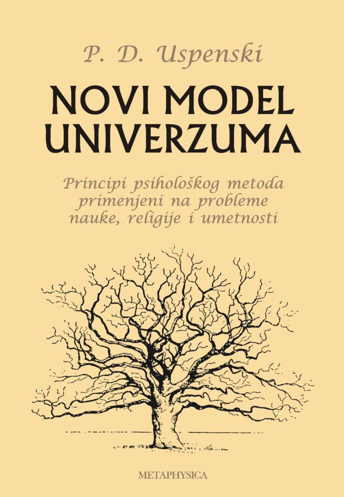 Novi model univerzuma