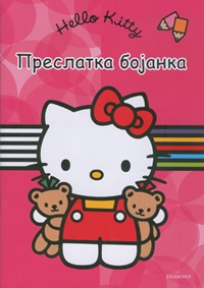 Hello Kitty preslatka bojanka