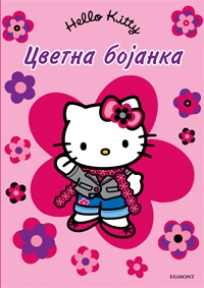 Hello Kitty cvetna bojanka