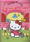 Hello Kitty ulepšaj me bojama